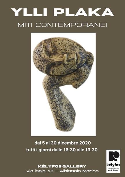 """I """"Miti contemporanei"""" di Ylli Plaka alla Kélyfos Gallery di Albissola Marina"""